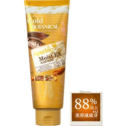 Cosme Company Ayurbio Gold Botanical Power : Маска для волос глубоко восстанавливающая . 220 гр.