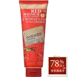 Cosme Company Ayurbio Red Botanical Power : Маска увлажняющая и восстанавливающая. C аминокислотами, кератином, коллагеном и керамидами. (без сульфатов) 220 мл.
