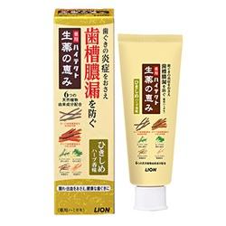 Lion Hitect Seiyaku : Зубная паста лечебного действия от пиореи зубов, от кровоточивости и воспалений десен. С ароматом трав. 90 гр.